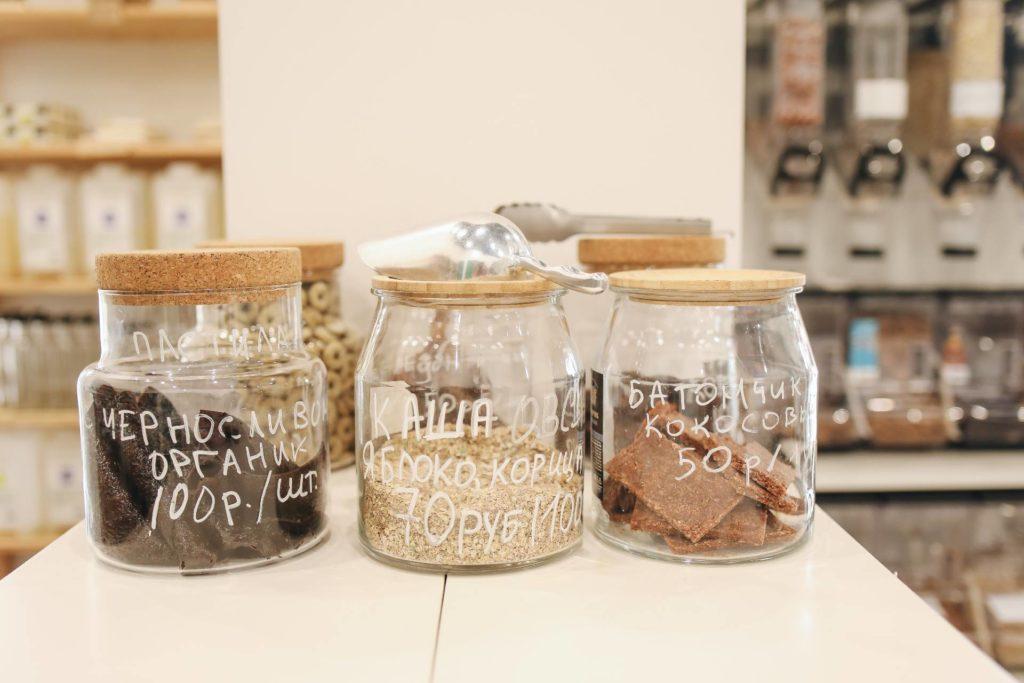 barattoli in vetro riciclabili